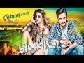 Shakib Khan new superhit Bangla Movie 2018 Shakib Khan New Movi 2018