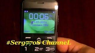Телефон ZTE S207 для бабушек и дедушек