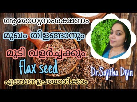 flax seeds benefits||