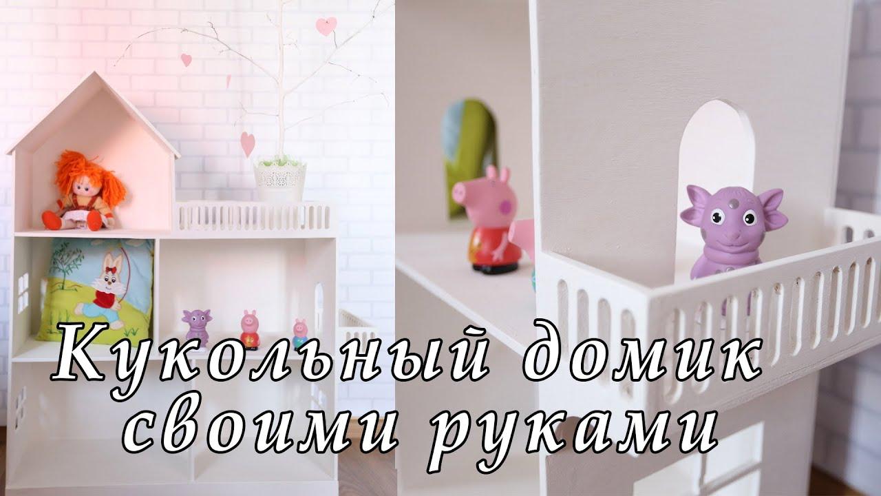 Кукольную унитаз своими руками фото 174