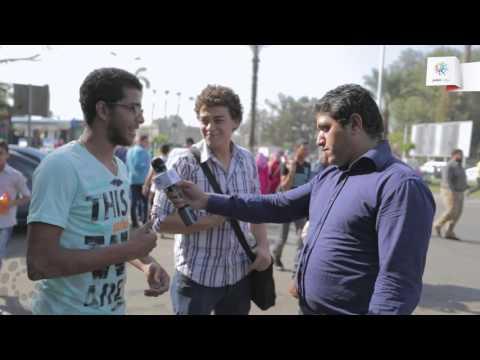 دوت مصر| اختبار الطالب الجامعي