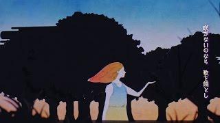 Aimer 『歌鳥風月』  (5月3日発売BEST ALBUM新録曲)