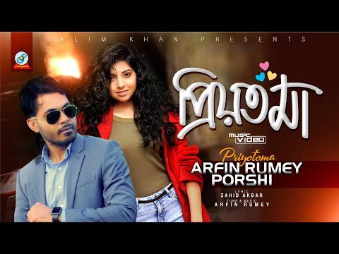 Priyotoma - Arfin Rumey & Porshi   Sangeeta official
