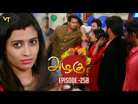 Azhagu - Tamil Serial | அழகு | Episode 258 | Sun TV Serials | 22 Sep  2018 | Revathy | Vision Time