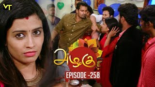 Azhagu - Tamil Serial | அழகு | Episode 258 | Sun TV Serials | 22 Sep  2018 | Revathy | Vision Time thumbnail
