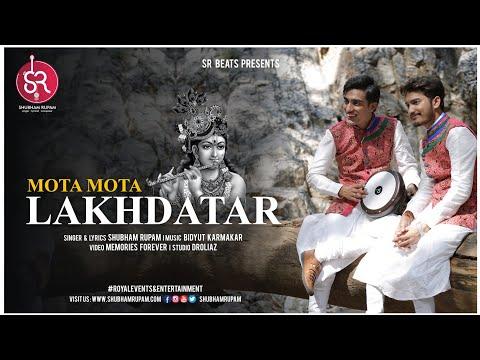 mota-mota-lakhdatar-|-shubham-rupam-|-superhit-shyam-bhajan-|-rajasthani-track