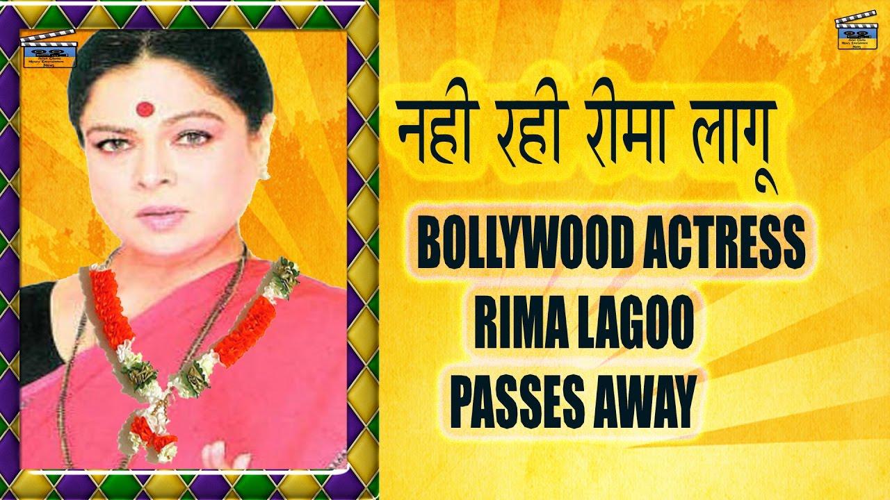 नह रह बलवड Actress रम लग Bollywood