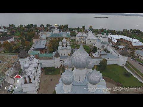 Аэросъемка города Ростов Великий (Ростовский Кремль)