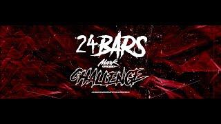 24 Bars Mark Beats Challenge (2021) (OFFICIAL AUDIO)