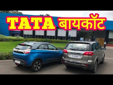 कुछ तो शर्म करो टाटा वालो।Tata motors should do some thing.