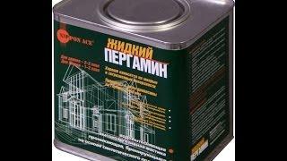 Гидроизоляция для бетона и дерева даже по воде!(, 2014-01-19T05:27:39.000Z)