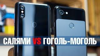 Сравнение Xiaomi Mi MIX 3 VS Google Pixel 3 XL: стоит ли платить МЕНЬШЕ? Pixel или Xiaomi?