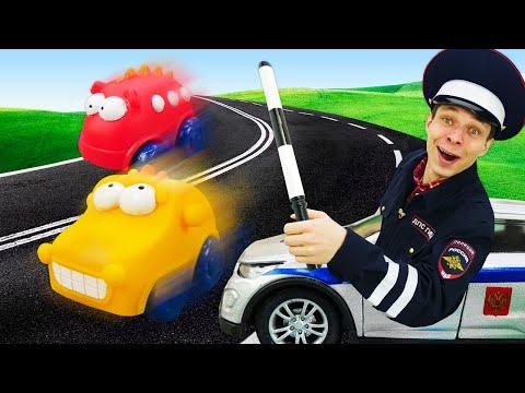 Видео про машинки – Новая трасса! Игры гонки онлайн! - Инспектор Фёдор в видео шоу.