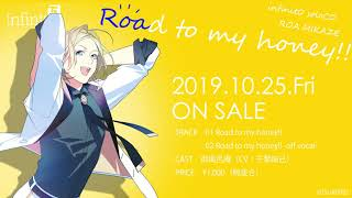 10/25発売infinit0 ソロCDシングル零/呂庵 視聴動画