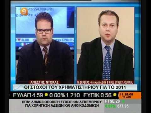 Nick Skrekas Channel 9 19.01.2011.wmv
