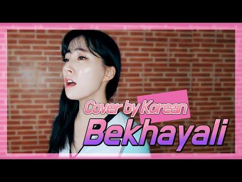 Bekhayali │Hindi Song Cover By Kassy