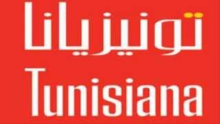 جديد -tunisiana-فتات متخلفة تتصل بمصلحة الحرفاء