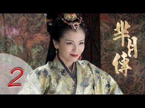 芈月传 02   The Legend Of Mi Yue 02(孙俪,刘涛,黄轩,赵立新 领衔主演) Letv Official