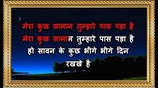 Mera Kuchh Samaan - Karaoke - Ijazat - Asha Bosle