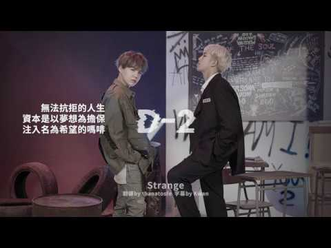 Agust D - Strange (feat. RM) [中字]