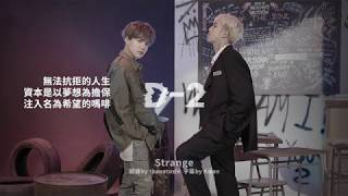 Download lagu Agust D - Strange (feat. RM) [中字]