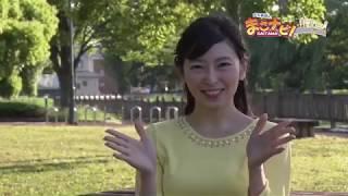 大矢真那の埼玉県の観光スポットを巡る第4弾。今週は、写真集イベントな...