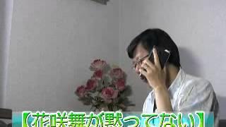「花咲舞が…2」歴代「相棒」成宮寛貴&寺脇康文! 「テレビ番組を斬る...