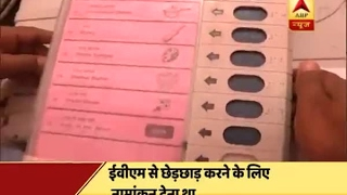 Jan Man: Only NCP to participate in Election Commission's EVM challenge