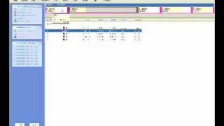 Free Partition Software-Windows 2000/XP/Vista (32 bit) Compatible