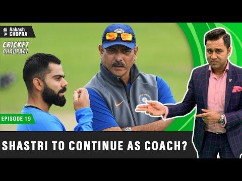 Should Ravi SHASTRI CONTINUE as IND's COACH? | Q & A | Betway Cricket Chaupaal E19 | Aakash Chopra