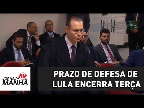 Prazo para defesa de Lula apresentar embargos de declaração encerra nesta terça