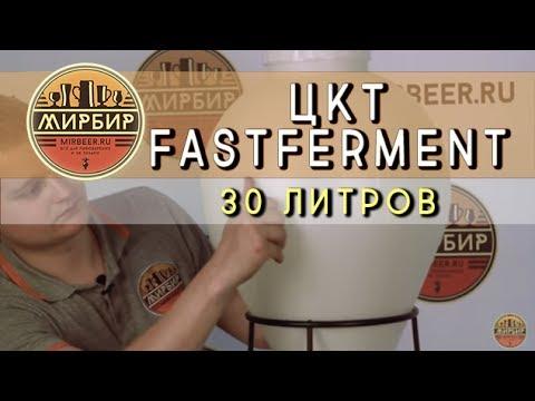 Домашняя пивоварня цкт купить самогонный аппарат бк 51