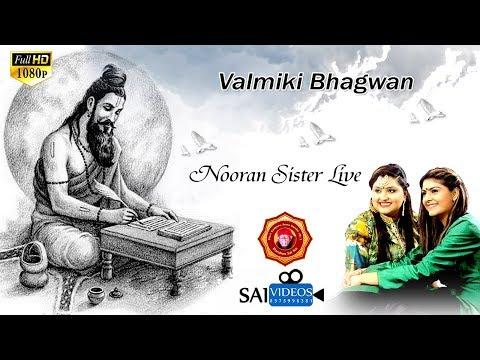 Nooran Sisters Live Valmiki Bhagwan Darshan Sai Ke 8375998381