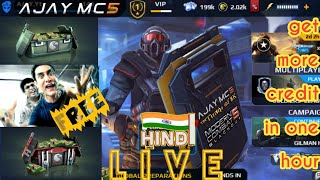 hello guys i am Ajay . welcome to my channel Mr. AndroGamer Tech. a...