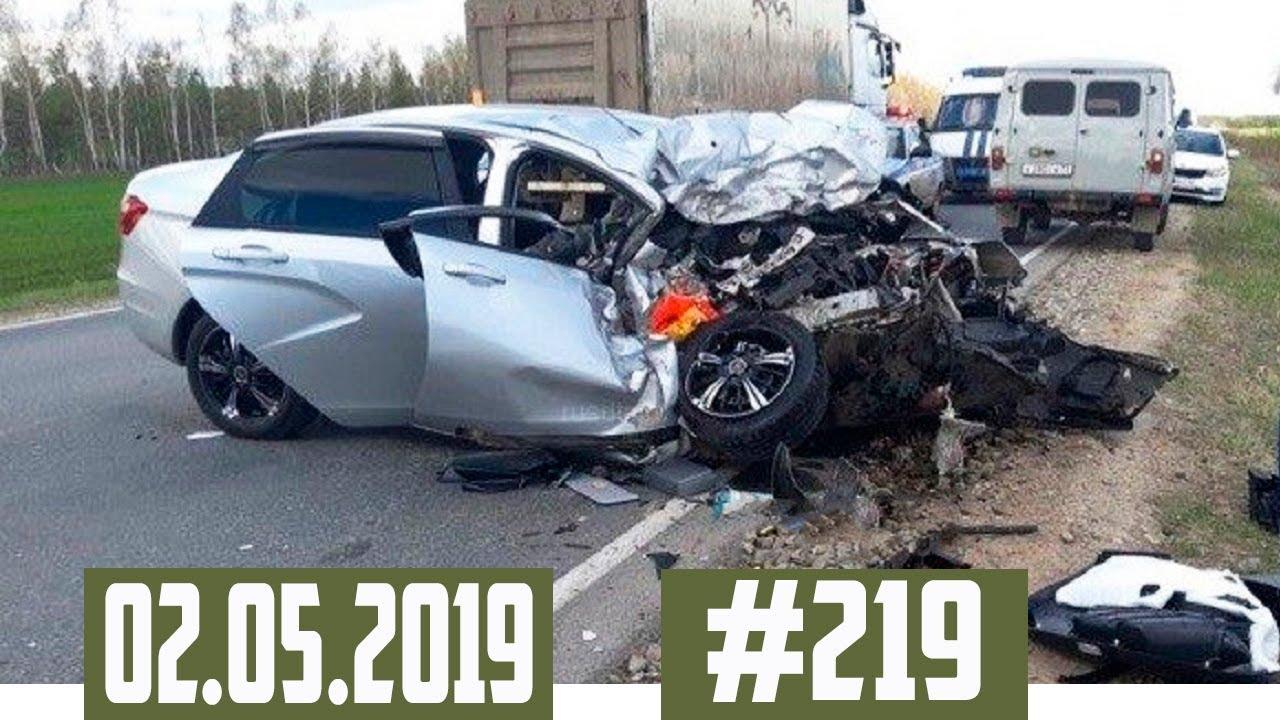 Подборка Аварий и ДТП с видеорегистратора №219 за 02.04.2019