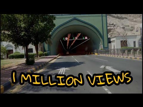 Azizia to Makkah mukarrama city road, Haj 2017