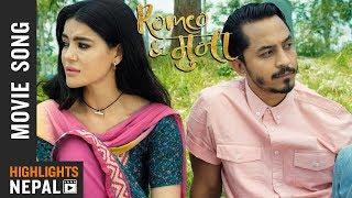 Sanjh Paryo | Nepali Movie ROMEO & Muna Song | Gaurav Dagaonkar | Vinay Shrestha | Shristi Shrestha