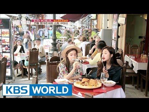 Hungarian cuisines suite the Koreans' taste! [Battle Trip / 2017.08.11]