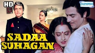 Sadaa suhagan (hd) - govinda | jeetendra | rekha - superhit 80's hindi movie - (with eng subtitles)