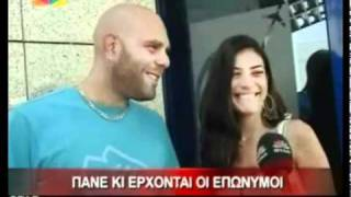 Ivi Adamou & Stavento at Airport before concert at Kaso (STAR Channel)