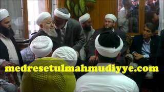İlk Defa Yayınlanan Video;  Mahmud Efendi Hazretleri İsmailağa'da - medresetulmahmudiyye.com