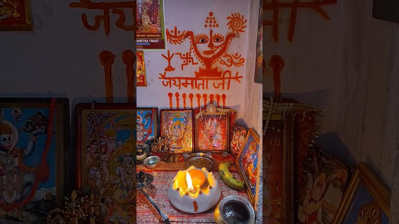 हिन्दू नववर्ष एवं नवरात्रा पर्व प्रारंभ होने पर आपको एवं आपके पूरे परिवार को हार्दिक शुभकामनायें,