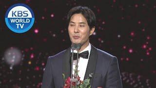Excellent Actor Award (Medium Length Drama) [2019 KBS Drama Awards / 2019.12.31]