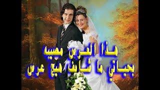 هاي الخوة الزين   حفل زفاف الاخوين ماجد وحسين كريم   اعراس الفهود   مظفر علي للتصوير 07803277177