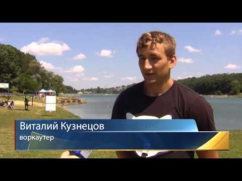 знакомства города ставрополь