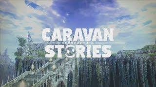 【ダウンロードはこちら】 https://app.adjust.com/8m7xg4 【CARAVAN ST...