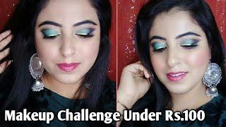 Full Face Under 100 Rs Makeup Challenge Demo    सिर्फ 100 ₹ में कर सकतें हें पार्टी मेकअप