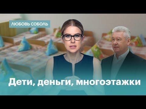 Детские сады переполнены, мэрии Москвы плевать