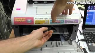Как вытащить картридж из принтера  Samsung ML-2015. Как включить.(Для этого тянем на себя и открываем крышку Samsung ML-2015. После видим тонер картридж и тянем за него. http://kom-servise.r..., 2015-02-19T02:38:59.000Z)