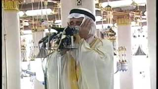 The most beautiful voice in the world calling for prayer at Madina (depression treatment)